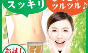 食べる米ぬか